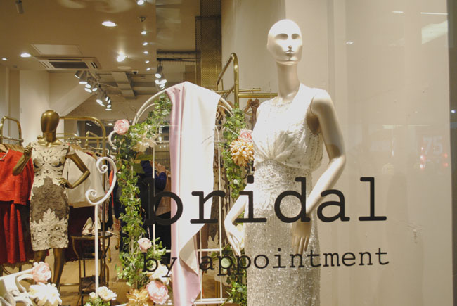 bridal by appointment only at phase eight oxford street